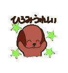 ひろみちゃんが送るスタンプ【タグ対応】(個別スタンプ:15)