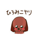 ひろみちゃんが送るスタンプ【タグ対応】(個別スタンプ:18)