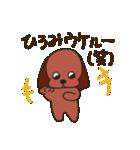 ひろみちゃんが送るスタンプ【タグ対応】(個別スタンプ:19)