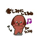 ひろみちゃんが送るスタンプ【タグ対応】(個別スタンプ:20)