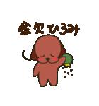 ひろみちゃんが送るスタンプ【タグ対応】(個別スタンプ:23)