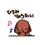 ひろみちゃんが送るスタンプ【タグ対応】(個別スタンプ:25)