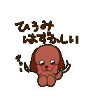 ひろみちゃんが送るスタンプ【タグ対応】(個別スタンプ:27)