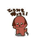 ひろみちゃんが送るスタンプ【タグ対応】(個別スタンプ:28)