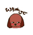 ひろみちゃんが送るスタンプ【タグ対応】(個別スタンプ:30)