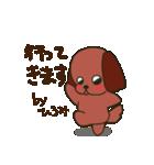 ひろみちゃんが送るスタンプ【タグ対応】(個別スタンプ:31)