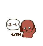 ひろみちゃんが送るスタンプ【タグ対応】(個別スタンプ:32)