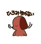 ひろみちゃんが送るスタンプ【タグ対応】(個別スタンプ:34)