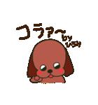 ひろみちゃんが送るスタンプ【タグ対応】(個別スタンプ:36)