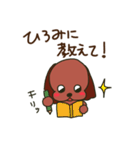 ひろみちゃんが送るスタンプ【タグ対応】(個別スタンプ:38)