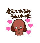 ひろみちゃんが送るスタンプ【タグ対応】(個別スタンプ:39)