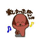 ひろみちゃんが送るスタンプ【タグ対応】(個別スタンプ:40)