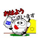 ゴルフの打ち合わせ3「敬語編」(個別スタンプ:01)