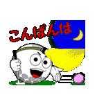 ゴルフの打ち合わせ3「敬語編」(個別スタンプ:03)