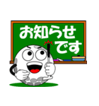 ゴルフの打ち合わせ3「敬語編」(個別スタンプ:04)