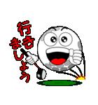 ゴルフの打ち合わせ3「敬語編」(個別スタンプ:06)