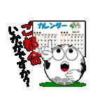 ゴルフの打ち合わせ3「敬語編」(個別スタンプ:07)