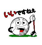ゴルフの打ち合わせ3「敬語編」(個別スタンプ:10)