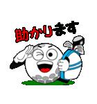 ゴルフの打ち合わせ3「敬語編」(個別スタンプ:12)