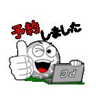 ゴルフの打ち合わせ3「敬語編」(個別スタンプ:13)