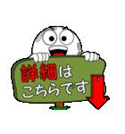 ゴルフの打ち合わせ3「敬語編」(個別スタンプ:14)