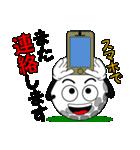 ゴルフの打ち合わせ3「敬語編」(個別スタンプ:15)