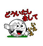 ゴルフの打ち合わせ3「敬語編」(個別スタンプ:18)