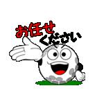 ゴルフの打ち合わせ3「敬語編」(個別スタンプ:19)