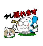 ゴルフの打ち合わせ3「敬語編」(個別スタンプ:21)