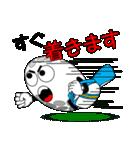 ゴルフの打ち合わせ3「敬語編」(個別スタンプ:22)