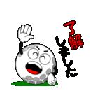ゴルフの打ち合わせ3「敬語編」(個別スタンプ:24)