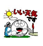 ゴルフの打ち合わせ3「敬語編」(個別スタンプ:26)
