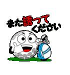 ゴルフの打ち合わせ3「敬語編」(個別スタンプ:32)