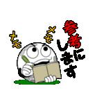 ゴルフの打ち合わせ3「敬語編」(個別スタンプ:35)