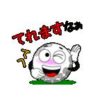ゴルフの打ち合わせ3「敬語編」(個別スタンプ:36)