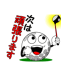 ゴルフの打ち合わせ3「敬語編」(個別スタンプ:38)