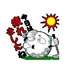 ゴルフの打ち合わせ3「敬語編」(個別スタンプ:39)