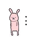 うさぎーズ☆(個別スタンプ:01)