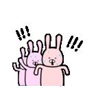 うさぎーズ☆(個別スタンプ:03)