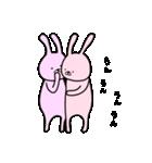 うさぎーズ☆(個別スタンプ:05)