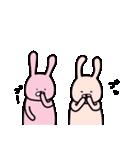 うさぎーズ☆(個別スタンプ:07)