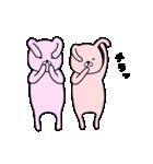 うさぎーズ☆(個別スタンプ:08)