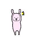 うさぎーズ☆(個別スタンプ:09)