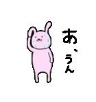 うさぎーズ☆(個別スタンプ:10)