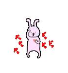 うさぎーズ☆(個別スタンプ:11)