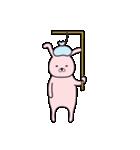 うさぎーズ☆(個別スタンプ:12)