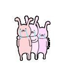うさぎーズ☆(個別スタンプ:14)