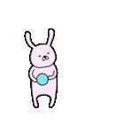 うさぎーズ☆(個別スタンプ:15)