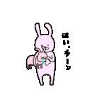 うさぎーズ☆(個別スタンプ:17)