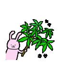 うさぎーズ☆(個別スタンプ:21)